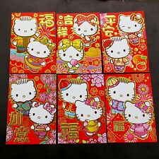 Chinese New Year red packet pocket envelope 36pcs--51