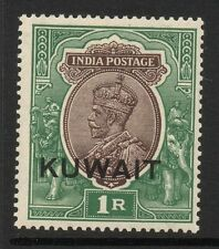 KUWAIT SG25 1929 1r CHOCOLATE & GREEN MTD MINT