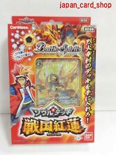 20596 AIR SD29 Battle Spirits TCG Card Soul Deck Sengoku Crimson