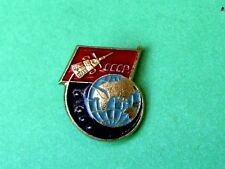 USSR, Russian Soviet Space Research Program. Propaganda Pin Badge.