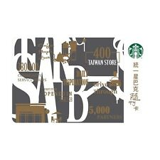 2017 STARBUCKS TAIWAN COFFEE 400th STORES ON TO GO GIFT CARD FREE SHIPPING