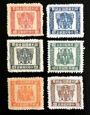 China Revenue Stamps Old Nice Set of 6 Mint LH