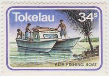 (T67) 1983 TOKELAU 34s alia fishing catamaran ow94
