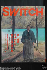 SWITCH Vol.24 No.12 Takehiko Inoue Vagabond book Japan