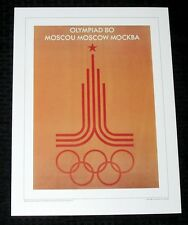 """1980 MOSCOW SOVIET UNION SUMMER OLYMPICS GAMES *POSTER* NICE PRINT 12X16"""" 15814"""