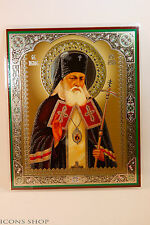 ICON St. Luke the Confessor Archbishop of Crimea Laminated 15x18 cm Св Лука