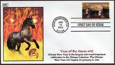 2014 YEAR OF THE HORSE LUNAR NEW YEAR ~ GLEN CACHET #2 FIRST DAY COVER