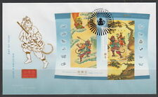 CANADA #2016 LUNAR NEW YEAR OF THE MONKEY SOUVENIR SHEET FIRST DAY COVER