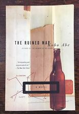 Vintage International: The Ruined Map : A Novel by Kobo Abe (2001, Paperback)