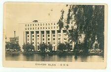 Tokyo, Japan, Dai-Ichi Building (Vintage Real Photo not posted(JA250