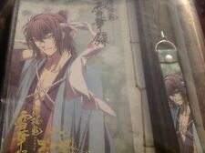 Hakuouki Shinsengumi Kitan ova special scroll strap note memo set Japan rare