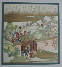 SURIMONO - GROUP AT GATE OF A VILLA : Old 1958 Art Print of a Japanese Woodblock
