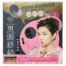 My Scheming Blackhead Removal Activated Carbon 3-Step Peel Off Mask Set