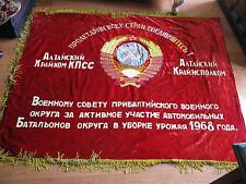 "RARE High MILITARY 1968 USSR CCCP Soviet  Large 66""x55""  Hand Embroidered FLAG!"