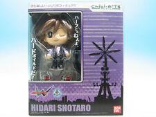 chibi-arts Kamen Rider W Shotaro Hidari Action Figure Bandai