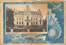 B76263 torn  Posta Romana car train ship Craiova   dolj romania