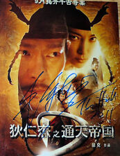 Director Tsui Hark signed Detective Dee 8x10 Photo - In Person Exact Proof
