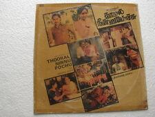 Thooral Ninnu Pochu Film Story Tamil  LP Record Bollywood India-1293