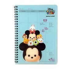Disney Tsum Tsum Monthly Planner / Scheduler / Organizer : Blue