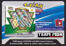 Code Pokemon Online Collection Bleu & Rouge - Florizarre EX ( Rapide Mail )