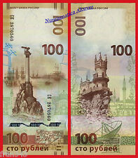 RUSIA RUSSIA 100 rubles 2015 2016 Commemorative Crimea Pick NEW  SC  / UNC