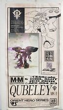 Rare Japan Volks MM 1/144 Gundam MS Neo Zion AMX-004 2/3 QUBELEY MK-II Model Kit