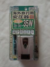 Kashimura NTI-352 Trans Voltage Converter for Japanese Products, Used Gd Cndtion