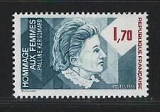 FRANCE 1985 Very Fine MNH Stamp Scott # 1966