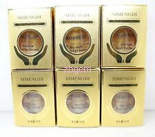 2016 new bulk lot of 6 boxes simengdi Simengdi Bio-gold pearl eye serum cream