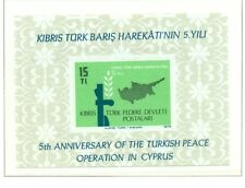 CARTE - MAP NORTHERN CYPRUS 1979 Peace Operation 5th Anniv. block