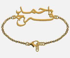 Personnalisé nom bracelet plaqué or tout deux noms en farsi (persan)