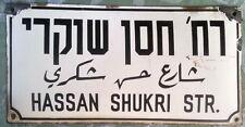 PALESTINE- TIN ENAMEL STREET SIGN HASAN SHUKRI FIRST ARABIC HAIFA MAYOR 40's