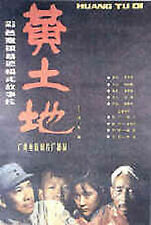 YELLOW EARTH, Tan Tuo, Xue Bai -Wang Xueqi  Chinese 1984-MANDARIN--VHS
