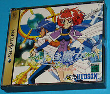 Shiroki Majyo Legend of Heroes 3 - Sega Saturn - JAP