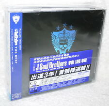 J Soul Brothers THE BEST BLUE IMPACT 2014 Taiwan 2-CD+2-DVD