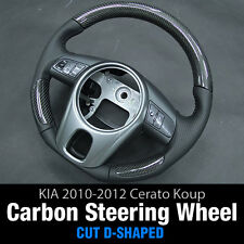 Carbon Sports Steering Wheel CUT D-SHAPED For KIA 2010-2012 Cerato Koup