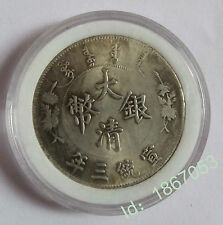 1911 Qing dynasty Emperors xuantong made  Tibet Silver china coin one dollar