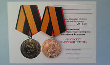 The best Medals of Russia at an inexpensive price(For service in the Marine corp