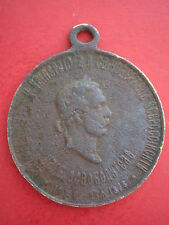 Original Russian Medal of Russo-Turkish War of 1877-1878 years - bronze, RARE!!!