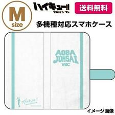 Haikyuu!! Flip Universal Phone Sticky Pad Case Cover (Aobajosai High School)