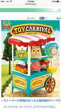 Re-ment Disney PIXAR Toy Story Toy Carnival Full Set of 8/miniature