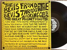 THE BEVIS FROND / BEVIS THROUGH THE LOOKING GLASS - 2 LP VERY RARE !!!