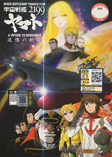 Space Battleship Yamato 2199 DVD Special - A Voyage to Remember