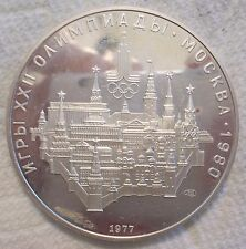 1977 Troy Ounce Russia 10 Roubles Y# 149 .900 Silver Coin 1980 Olympics Moscow