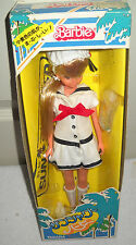 #9334 NIB Takara Japan Sun Shower Barbie Doll Foreign Issue