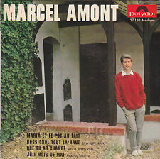 MARCEL AMONT MARIA ET LE POT AU LAIT FRENCH ORIG EP DON DIEGO / JACQUES DENJEAN