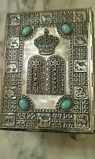 HEBREW BIBLE w/ ENGLISH TRANSLATION~SILVER PLATE COVER w/TURQUOISE STONES~c.1960