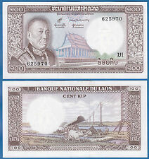 Laos 100 Kip P 16 a ND (1974) UNC Low Shipping! Combine FREE! ( Lao P-16a )