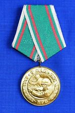 Bulgarian Army Communist MEDAL for 30 Years Anniversary of WW2