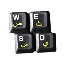 Yellow Arabic Keyboard Stickers on Transparent Background for All PC Laptops